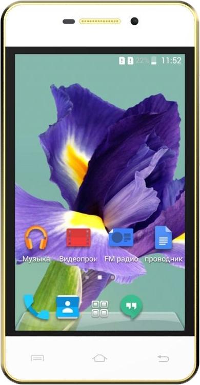 AndroidゲームをS-TELL C255i 電話に無料でダウンロード