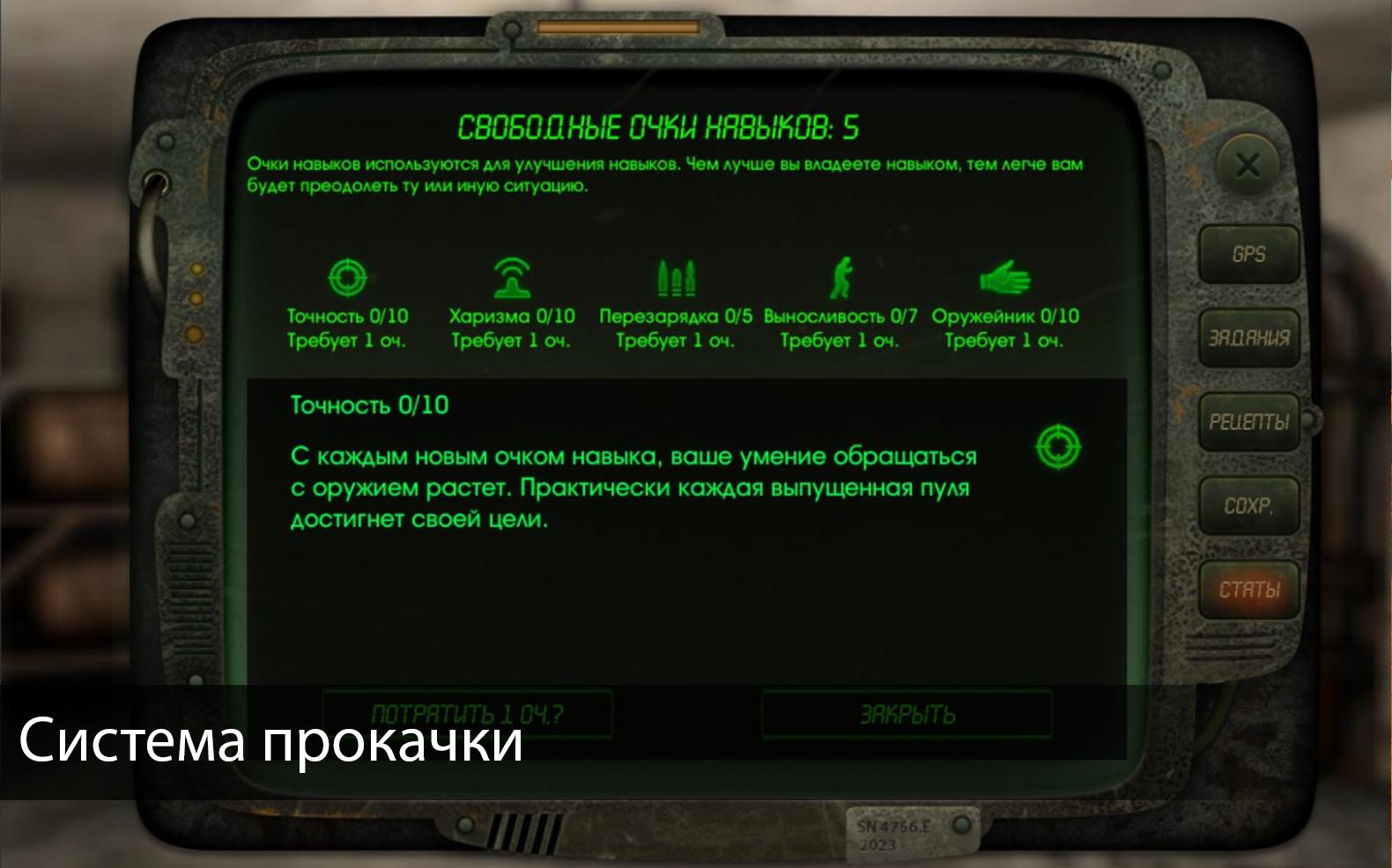 The Sun Origin: Постапокалипсис экшен—шутер скриншот 1