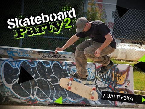 logo La Soirée de Skateboard 2