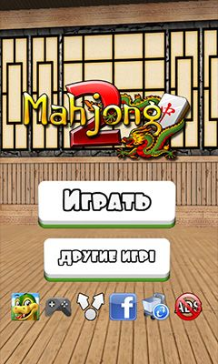 Mahjong 2 screenshot 1