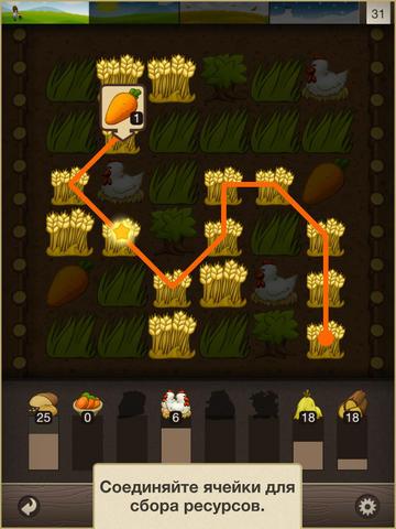 Logikspiele: Lade Puzzle Handwerk auf dein Handy herunter