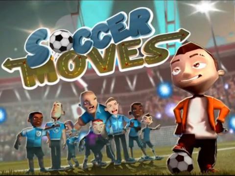 logo Estrategia de fútbol