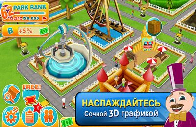 Le Parc d'Attraction