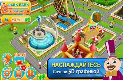Screenshot Theme Park on iPhone