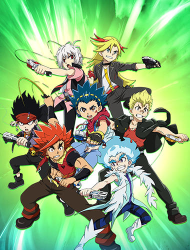 Beyblade burst rivals for Android