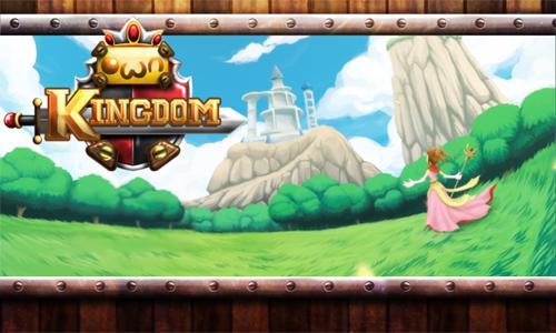 Own kingdom screenshots