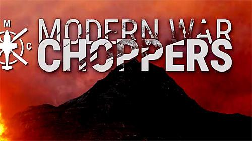 Modern war choppers capture d'écran 1
