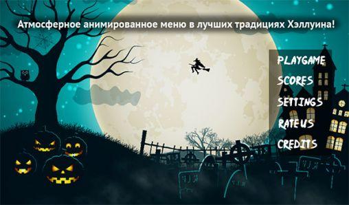 Arcade Halloween massacre für das Smartphone