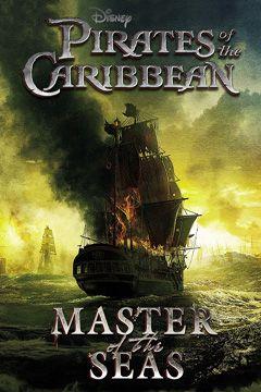 logo Fluch der Karibik: Meister der See