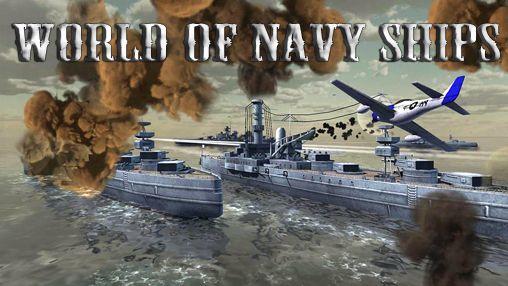 логотип Світ військових кораблів