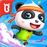 Little panda run Symbol