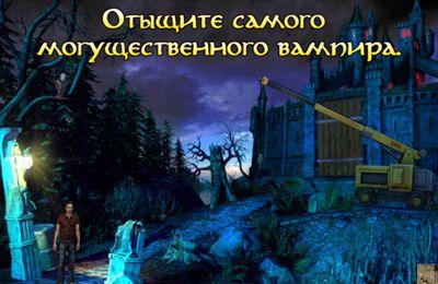 Город Вампиров HD для Айфон