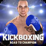 Kickboxing: Road to champion Symbol