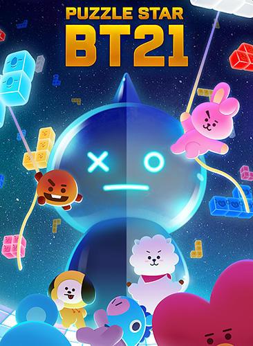 Puzzle star BT21 Screenshot