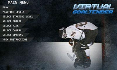 Virtual Goaltender screenshot 1