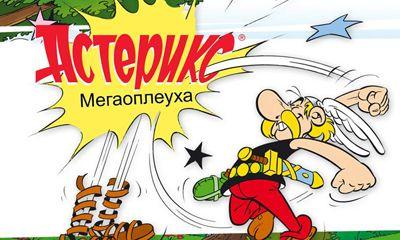 Asterix Megaslap ícone