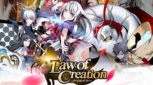 Law of creation: A playable manga Screenshot