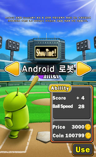 Pinch hitter: 2nd season für Android