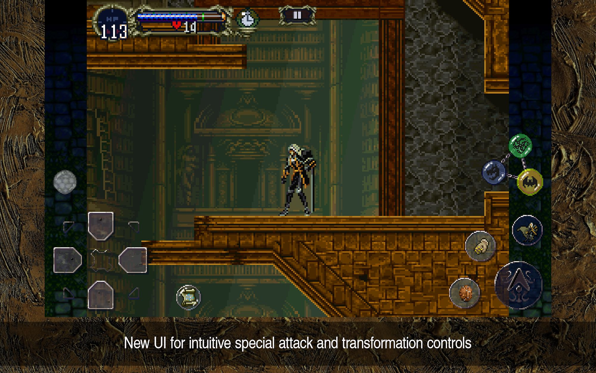 Android用 Castlevania: Symphony of the Night