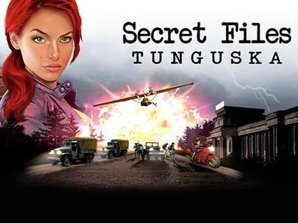 Secret files: Tunguska screenshot 1