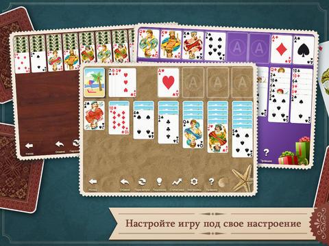 Glücksspiele: Lade Amaya Solitaire: Spider, Klondike, Free Cell auf dein Handy herunter