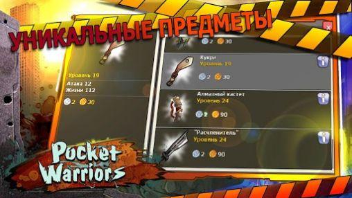 RPG Pocket warriors für das Smartphone