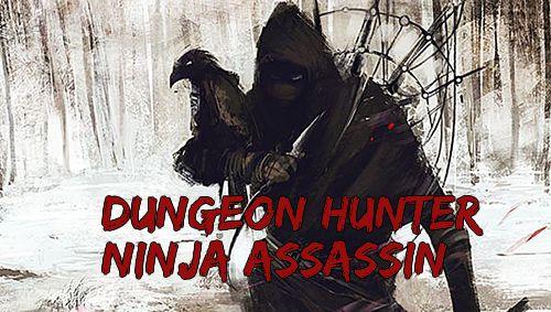 logo Сazador de las mazmorras: Ninja asesino