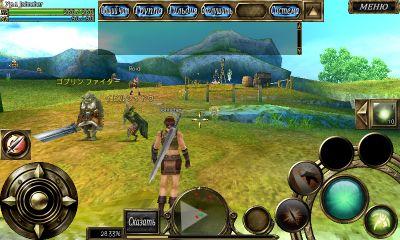 Aurcus Online capture d'écran