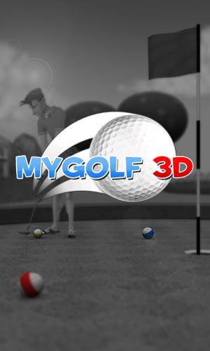 My golf 3D Screenshot