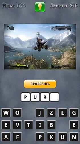 Games quiz auf Deutsch