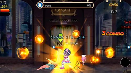 Latale W: Level up скриншот 1