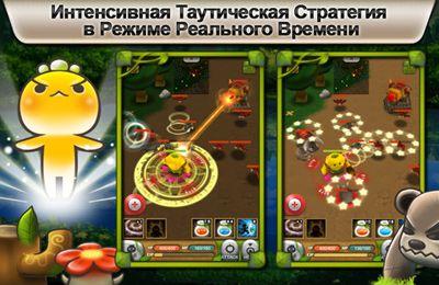 La Guerre des Plantes en russe