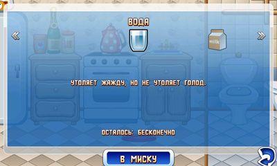 Mew Sim für Android