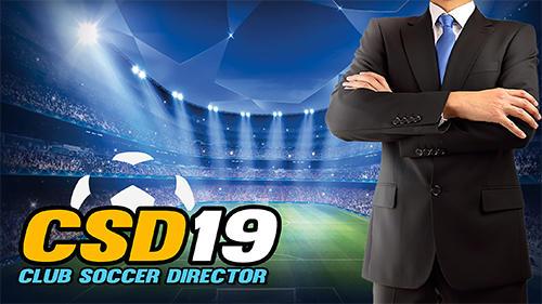 Club soccer director 2019 скріншот 1