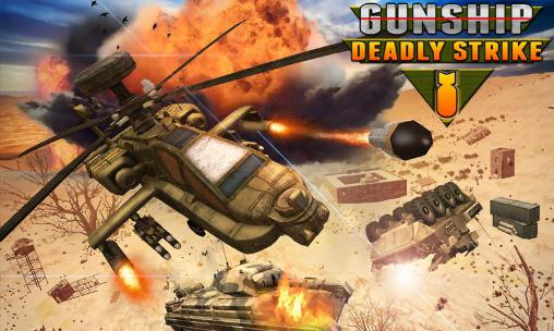 Gunship: Deadly strike. Sandstorm wars 3D скриншот 1