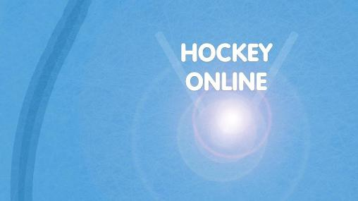 Hockey online Screenshot