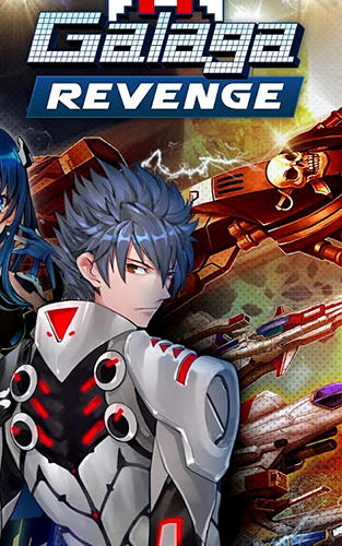 Galaga revenge captura de pantalla 1