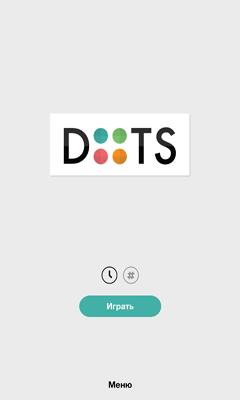 Dots capture d'écran 1