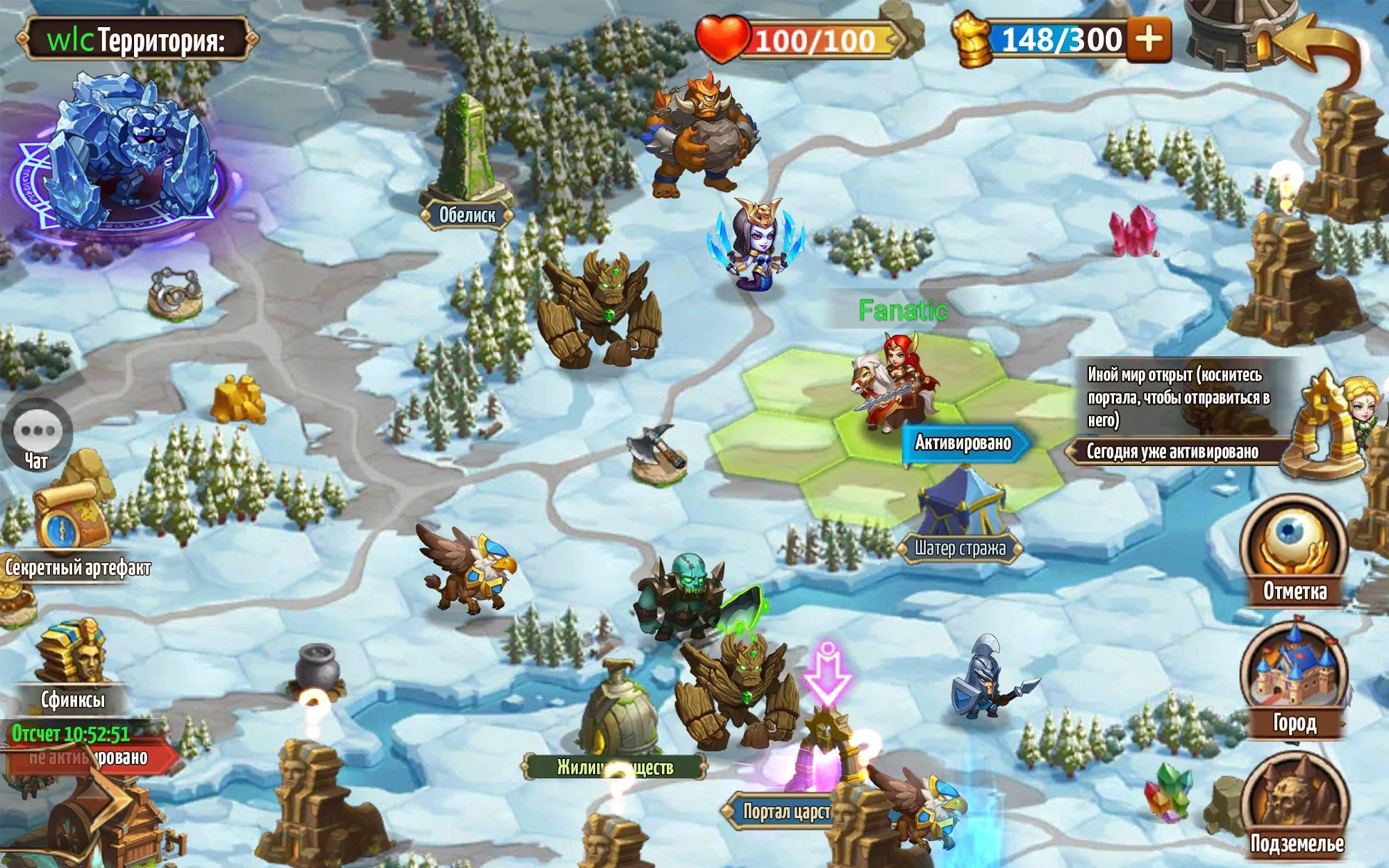 Might & Magic Heroes: Era of Chaos для Android