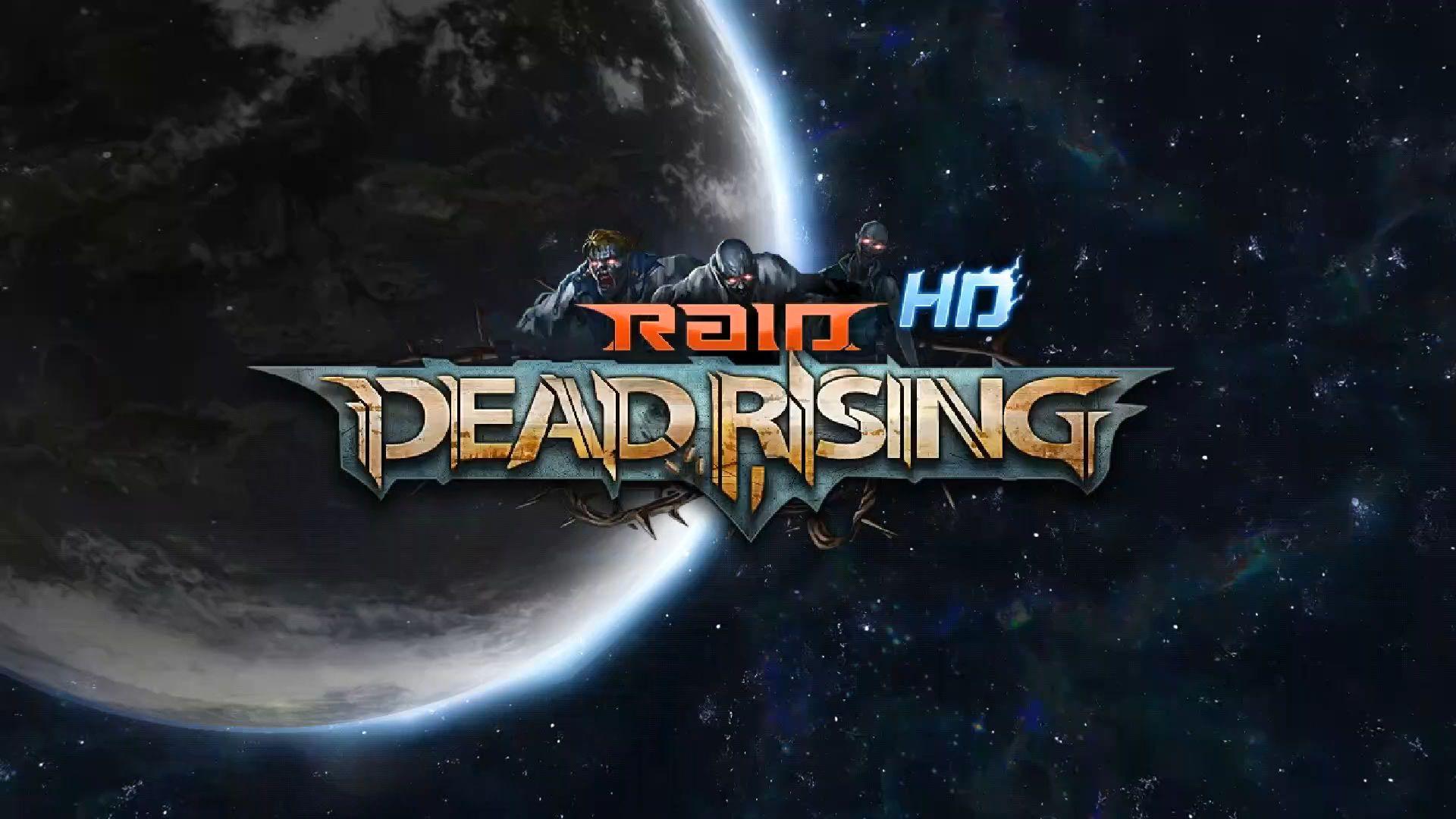 Raid:Dead Rising скріншот 1