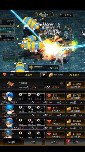 RPG Fortune quest: Raid für das Smartphone