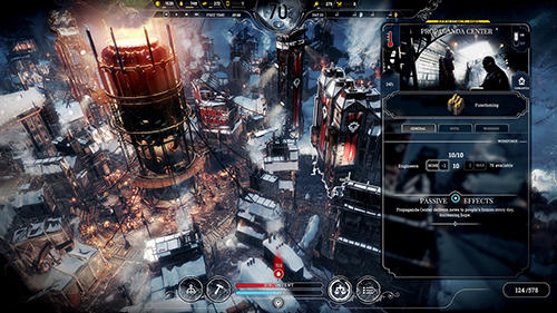Frostpunk for Android