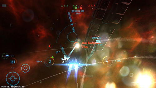 Star combat pour Android