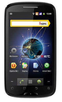 Lade kostenlos Spiele für Android für TeXet TM-5200 herunter