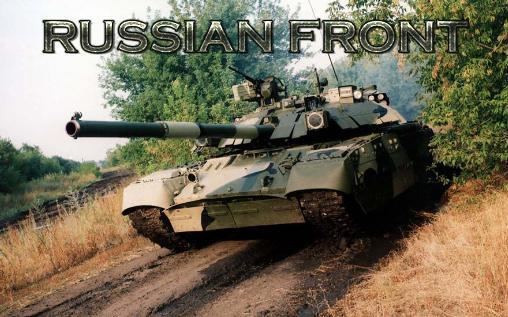 Russian front capture d'écran