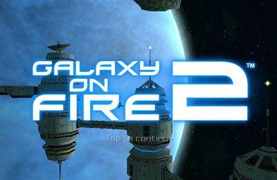 логотип Галактика в Огне 2
