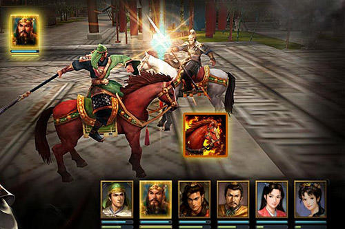 Online Strategiespiele New romance of the Three kingdoms auf Deutsch