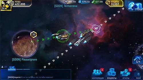 Online Strategiespiele Stellar age: MMO strategy auf Deutsch