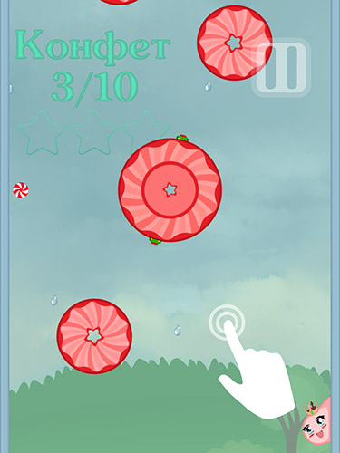 Jelly up jump Screenshot
