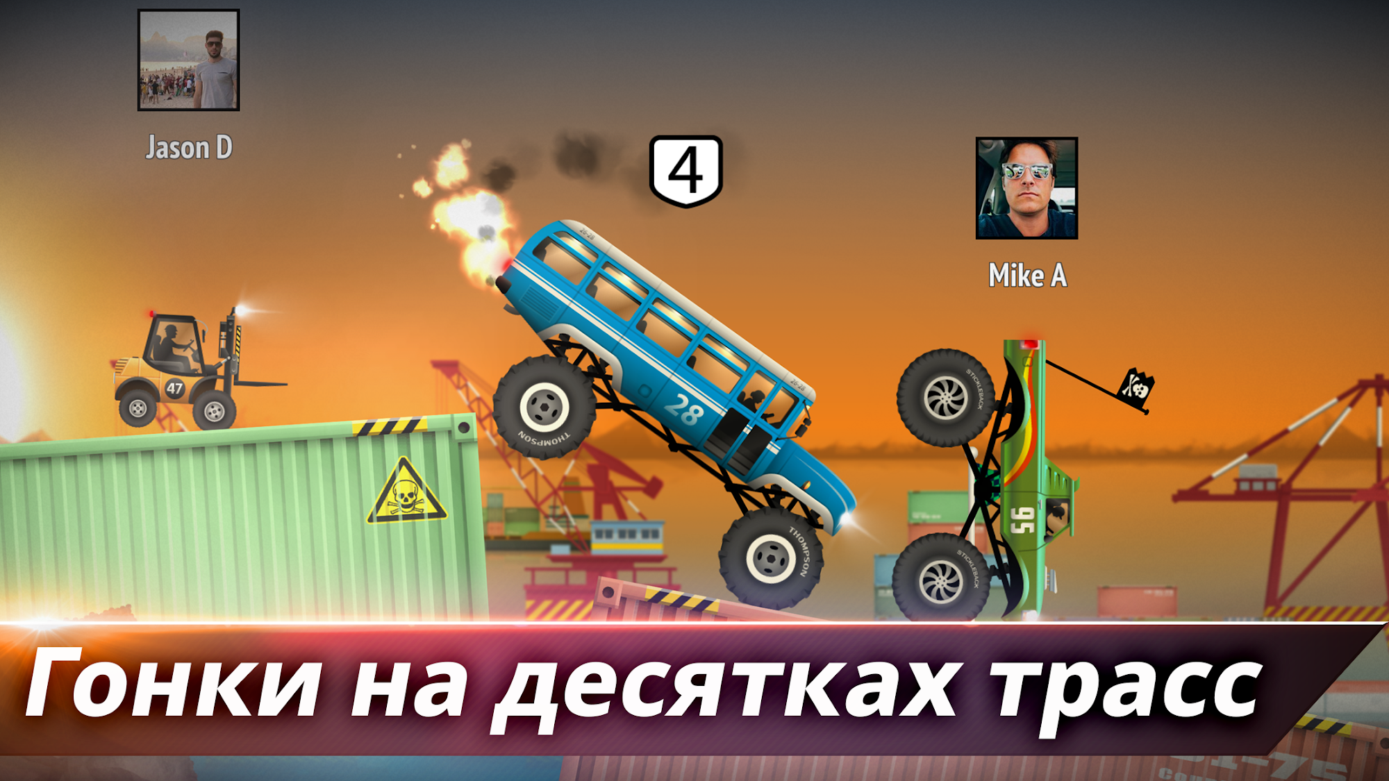 Renegade Racing для Android